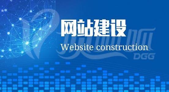 html5网站,网站资讯