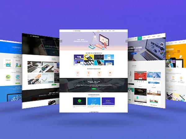 营销网站建设设计