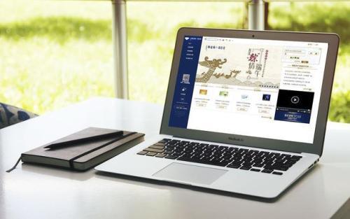 SEO网站优化