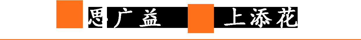 网站建设__网站设计_网络推广_全网营销推广_竞价推广托管代运营-找佛山企划动力网络公司